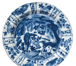 <p>Replica<br />Porcelain<br /><em>Ming</em> dynasty,  1368-1644</p>